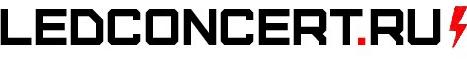 Световое оборудование для дискотек и цветомузыка Сочи